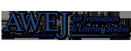awej-tls-logo