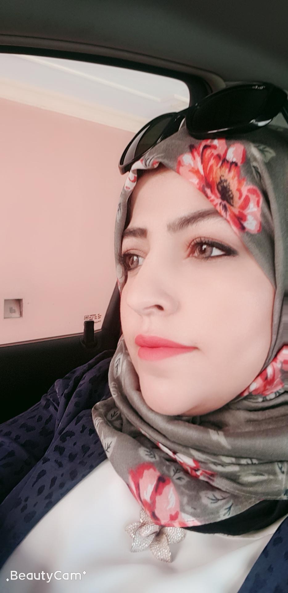 Hajar Mahfoodh