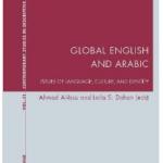 Ahmad Al